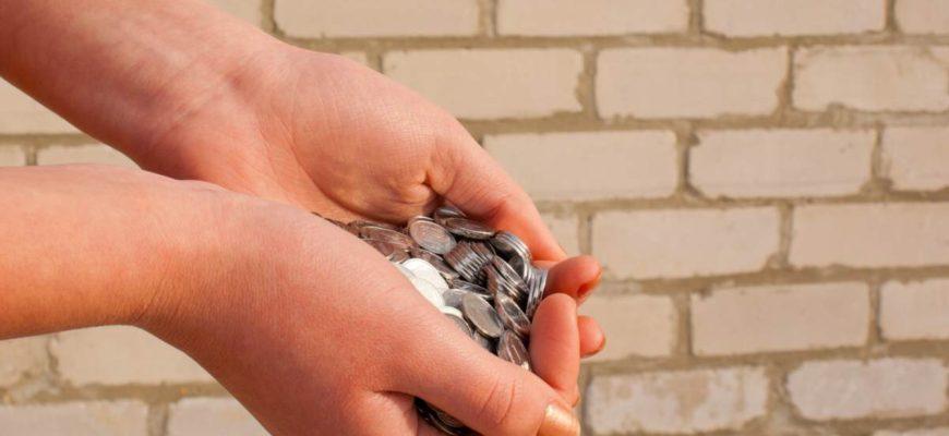 Půjčka na sociální dávky nebo i pro nezaměstnané